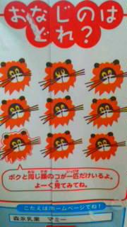 20111117153006.jpg
